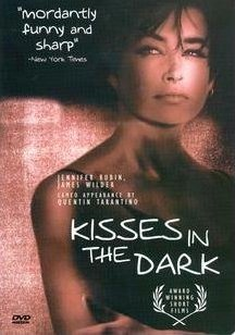 File:Kissesinthedarkdvd.jpg