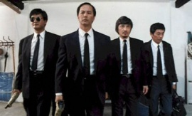 Reservoir Dogs Mr Black
