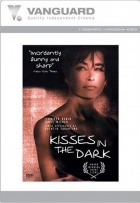 Kissesinthedarkdvd2.jpg